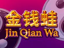 Азартная игра Инь Цянь Ва